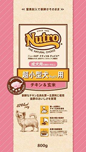 ニュートロ ナチュラルチョイス 超小型犬 成犬用 チキン&玄米 800g