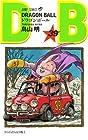 ドラゴンボール 第39巻
