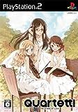 Quartett!~THE STAGE OF LOVE~(カルテット!~ザ ステージ オブ ラブ~)(通常版)
