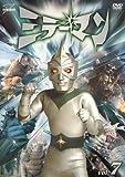 ミラーマン VOL.7[DVD]