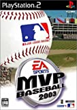 MVP ベースボール2003