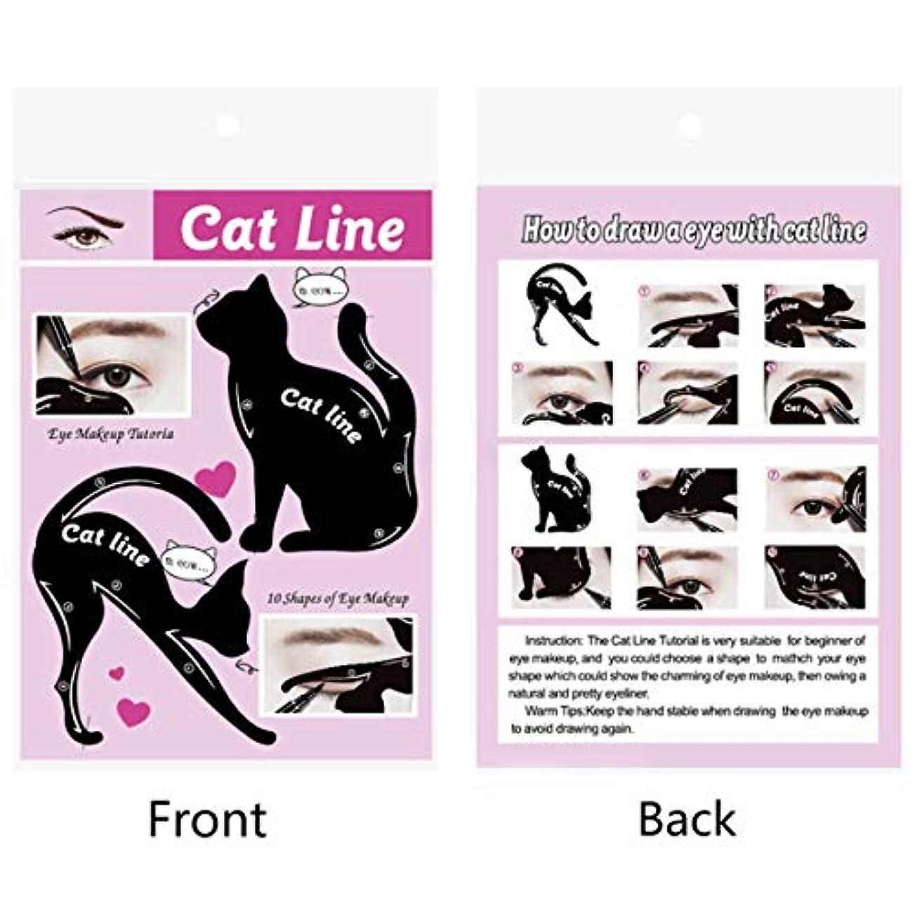 解任快適オーストラリア人Ququack 女性猫ラインアイメイクアイライナーユニークなステンシルテンプレートメイクツールキット目のためのスタイリッシュなアイライナーツールブラック