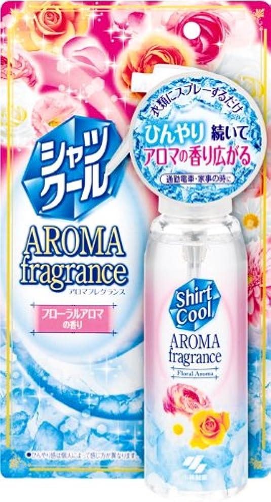 シャツクール アロマフレグランス フローラルアロマの香り 100ml