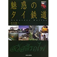 Amazon.co.jp: 杉本 聖一:作品一...