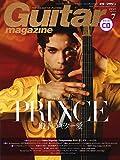 Guitar magazine (ギター・マガジン) 2016年 7月号  [雑誌]