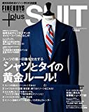 FINEBOYS plus SUIT Vol.31 '19 春夏号