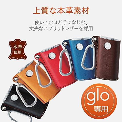 エレコム glo用 (グロー) ケース カバー レザー素材 カラビナ付 イエロー ET-GLLC1YL