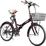 AIJYUCYCLE 折りたたみ自転車 20インチ P-008 カゴ・フロントLEDライト・ワイヤーロック錠付き シマノ6段変速ギア 折り畳み自転車 小径車 ミニベロ PL保険加入 (ブラウン)