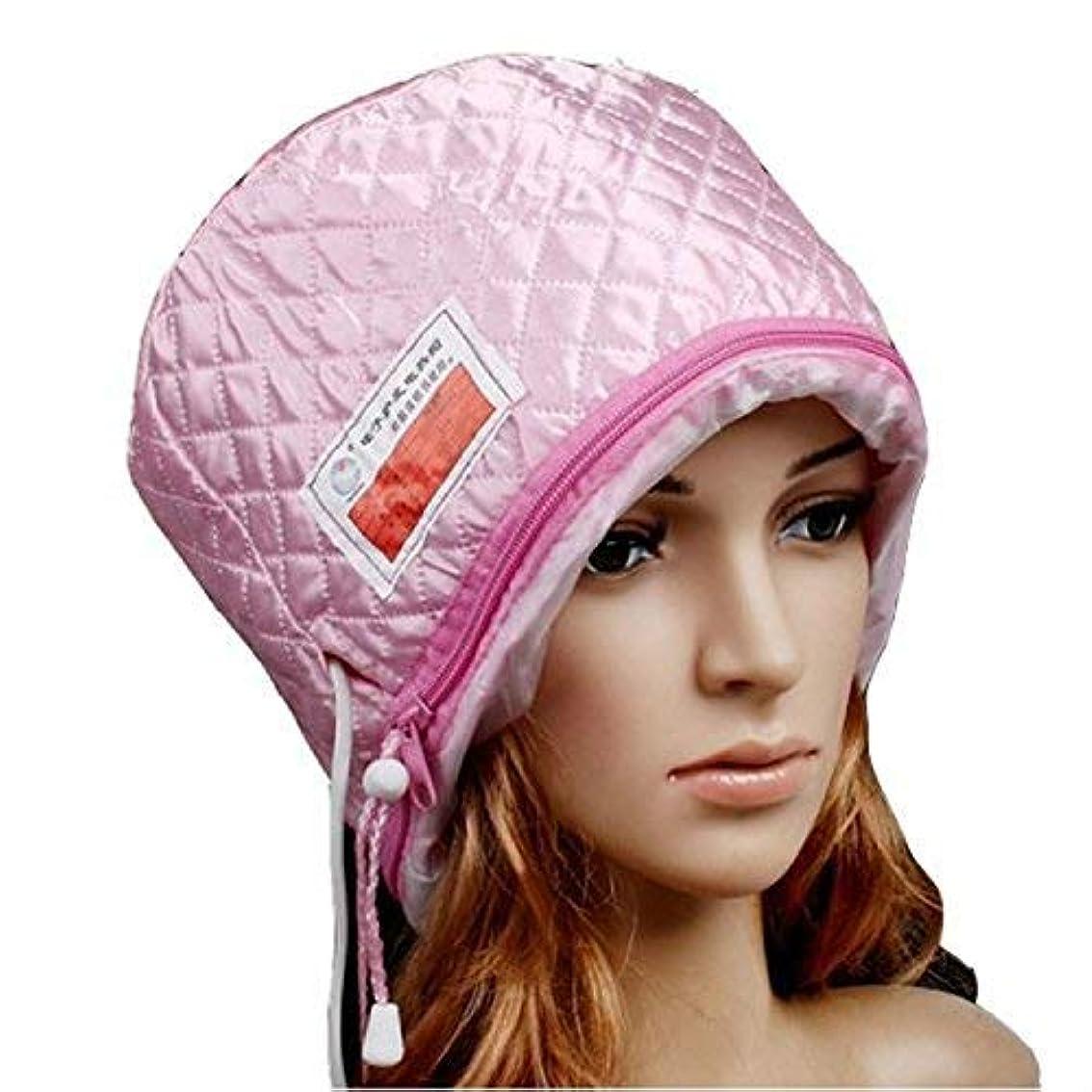 レンド不運ライセンスセキュリティファッションヘアケアヘアメンブレンキャップ電気加熱キャップ美容スチーマー栄養帽子