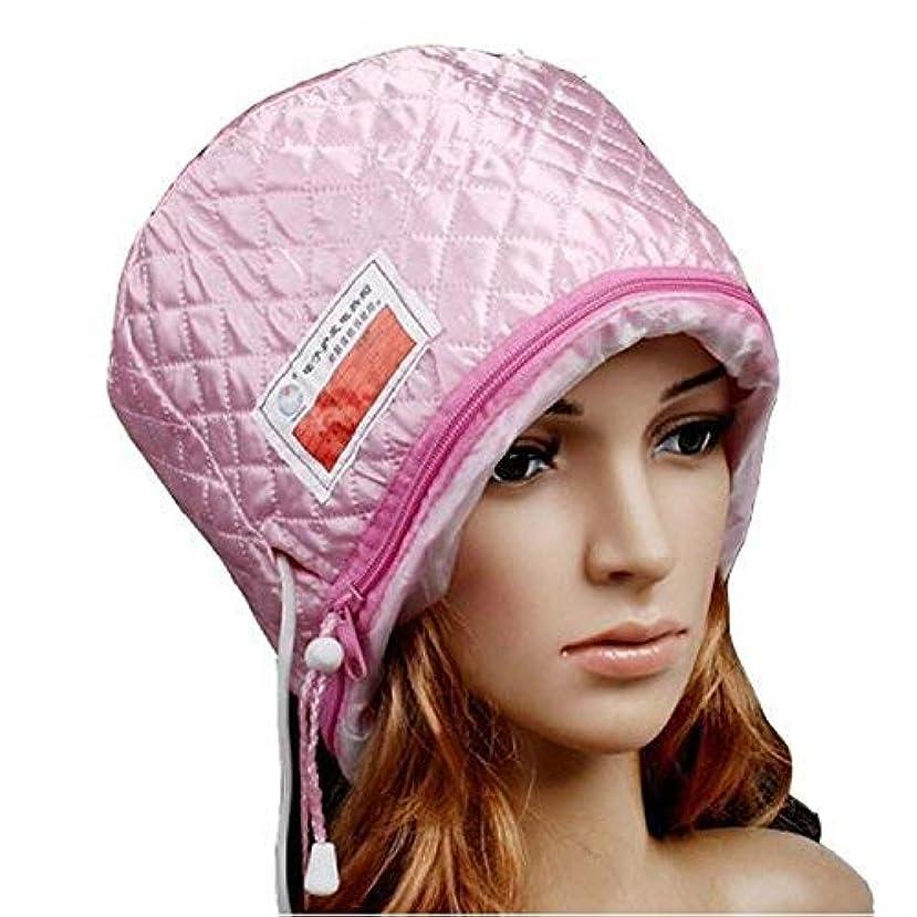 恵み首謀者記述するセキュリティファッションヘアケアヘアメンブレンキャップ電気加熱キャップ美容スチーマー栄養帽子