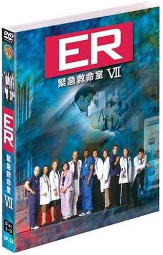 ER 緊急救命室 7thシーズン 前半セット (1~10話・3枚組) [DVD]の詳細を見る