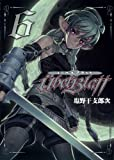 Ubel Blatt 6 (ヤングガンガンコミックス)