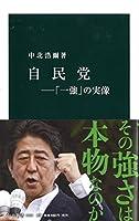 中北 浩爾 (著)(2)新品: ¥ 950ポイント:29pt (3%)5点の新品/中古品を見る:¥ 950より