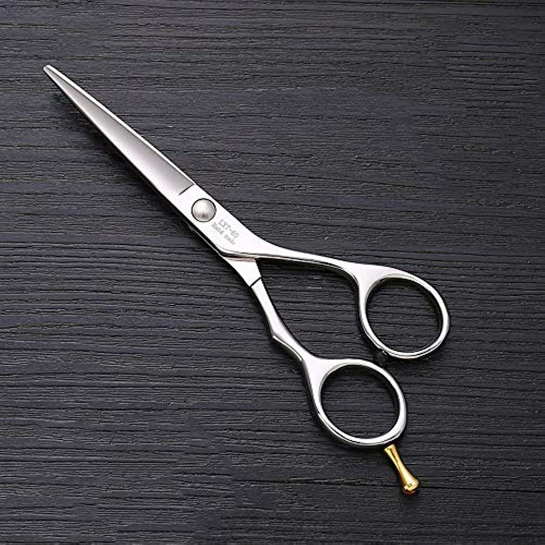 絶対に呼吸集める5.75インチの集中的な平らなせん断の理髪ステンレス鋼はさみ ヘアケア (色 : Silver)