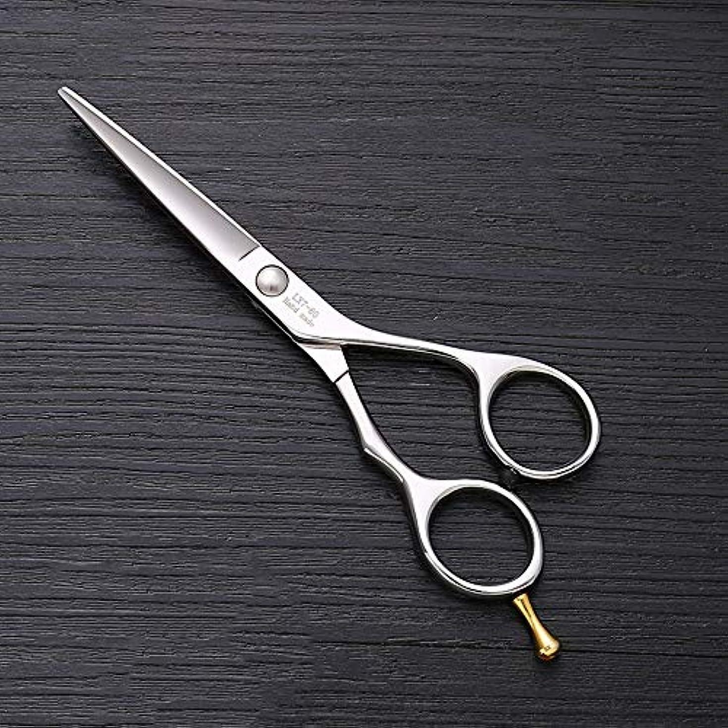 傾斜ミュウミュウ被害者5.75インチの集中的な平らなせん断の理髪ステンレス鋼はさみ ヘアケア (色 : Silver)