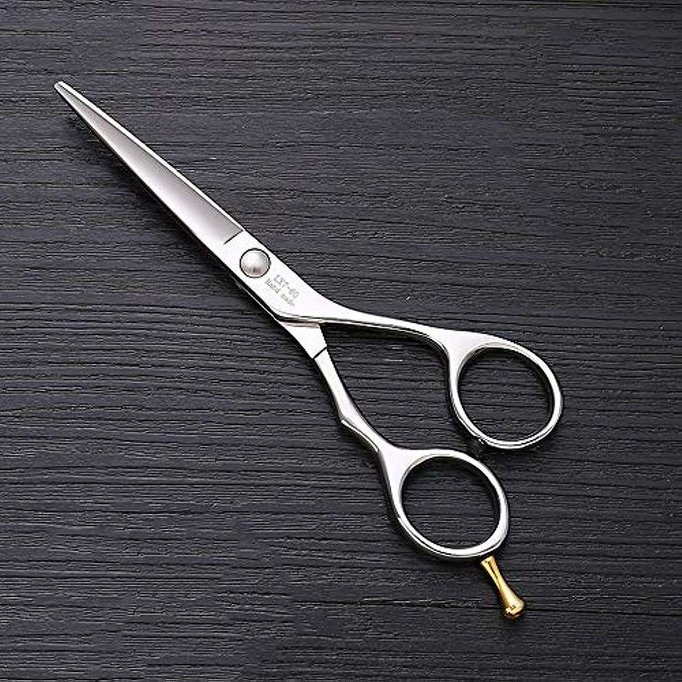 責める時間厳守窒素理髪用はさみ 5.75インチのステンレス鋼の集中的な平らなせん断の理髪はさみ毛の切断はさみステンレス理髪はさみ (色 : Silver)