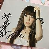 神田沙也加 直筆サイン入り 生写真