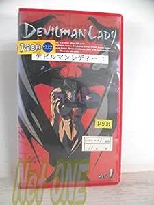 デビルマンレディー Vol.1 [VHS]