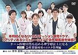 チーム医療 の質を高める 理学療法士 になる< 急性期 脳梗塞 の リスク管理 編> [ 理学療法 DVD 番号 me183 ]
