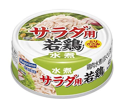 サラダ用若鶏水煮 EO缶70g