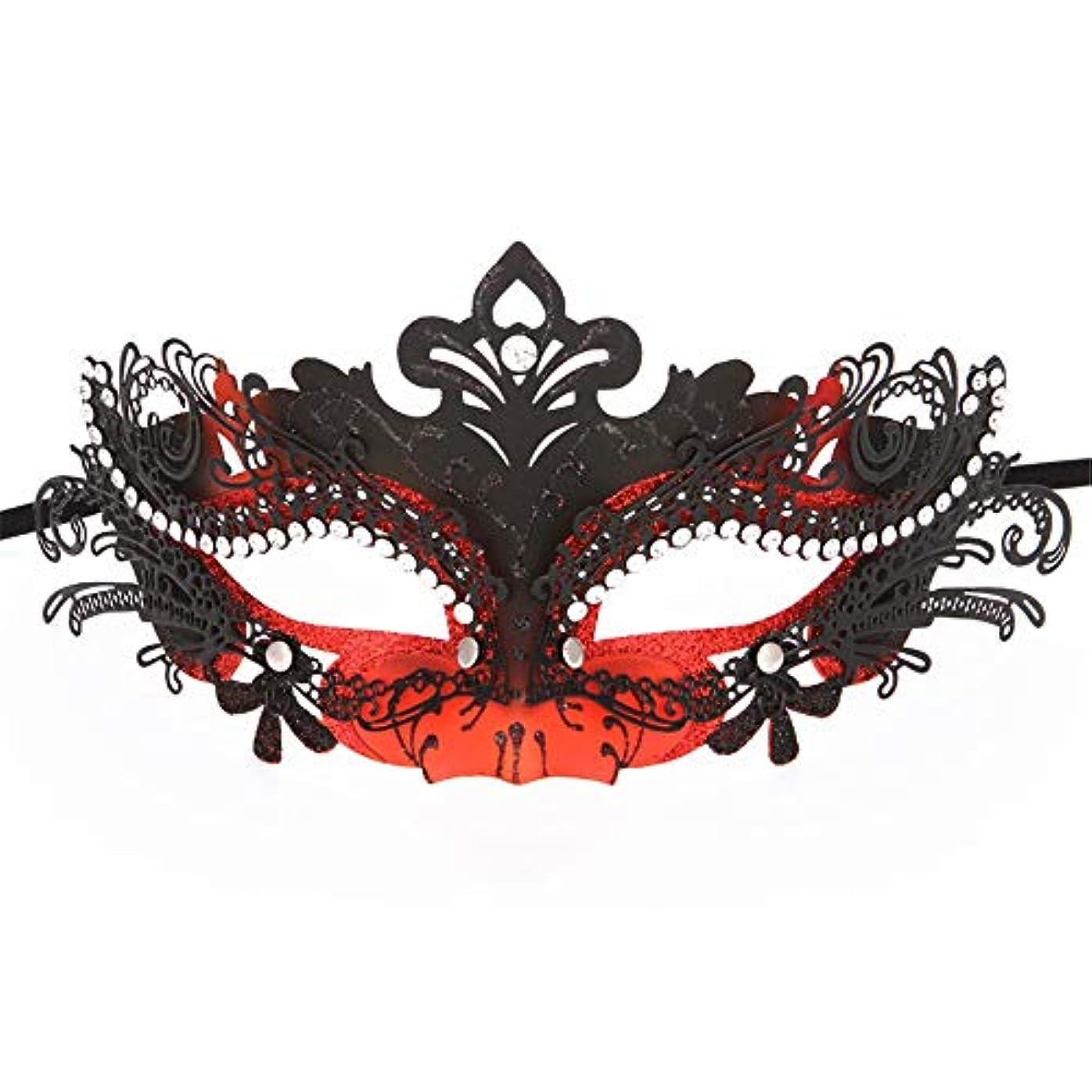 ノイズ対抗前置詞ダンスマスク 高級金属金粉高品位錬鉄マスクハーフフェイスレディースマルチカラーオプションのダンスメタルマスク パーティーボールマスク (色 : 赤, サイズ : 19x10cm)