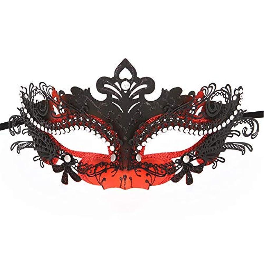 のど一人で動かないダンスマスク 高級金属金粉高品位錬鉄マスクハーフフェイスレディースマルチカラーオプションのダンスメタルマスク ホリデーパーティー用品 (色 : 赤, サイズ : 19x10cm)