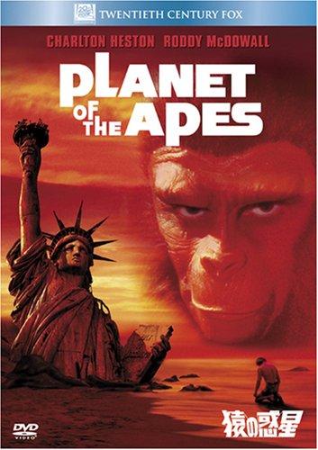 猿の惑星 (ベストヒット・セレクション) [DVD]の詳細を見る