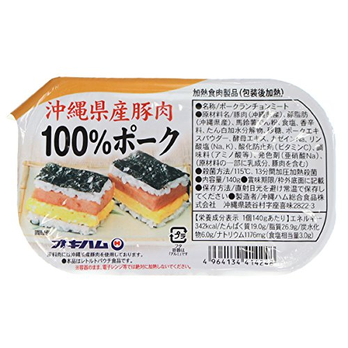 オキハム 沖縄県産豚肉100%ポーク 140g