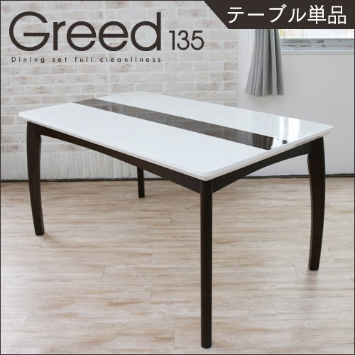 「IKIGAKU」ホワイトモダンダイニングテーブル