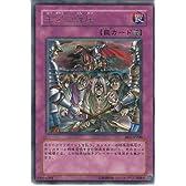 遊戯王 王宮の弾圧 レア BE2-JP200