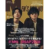 Men's NONNO(メンズノンノ) 2018年 02 月号 [雑誌]