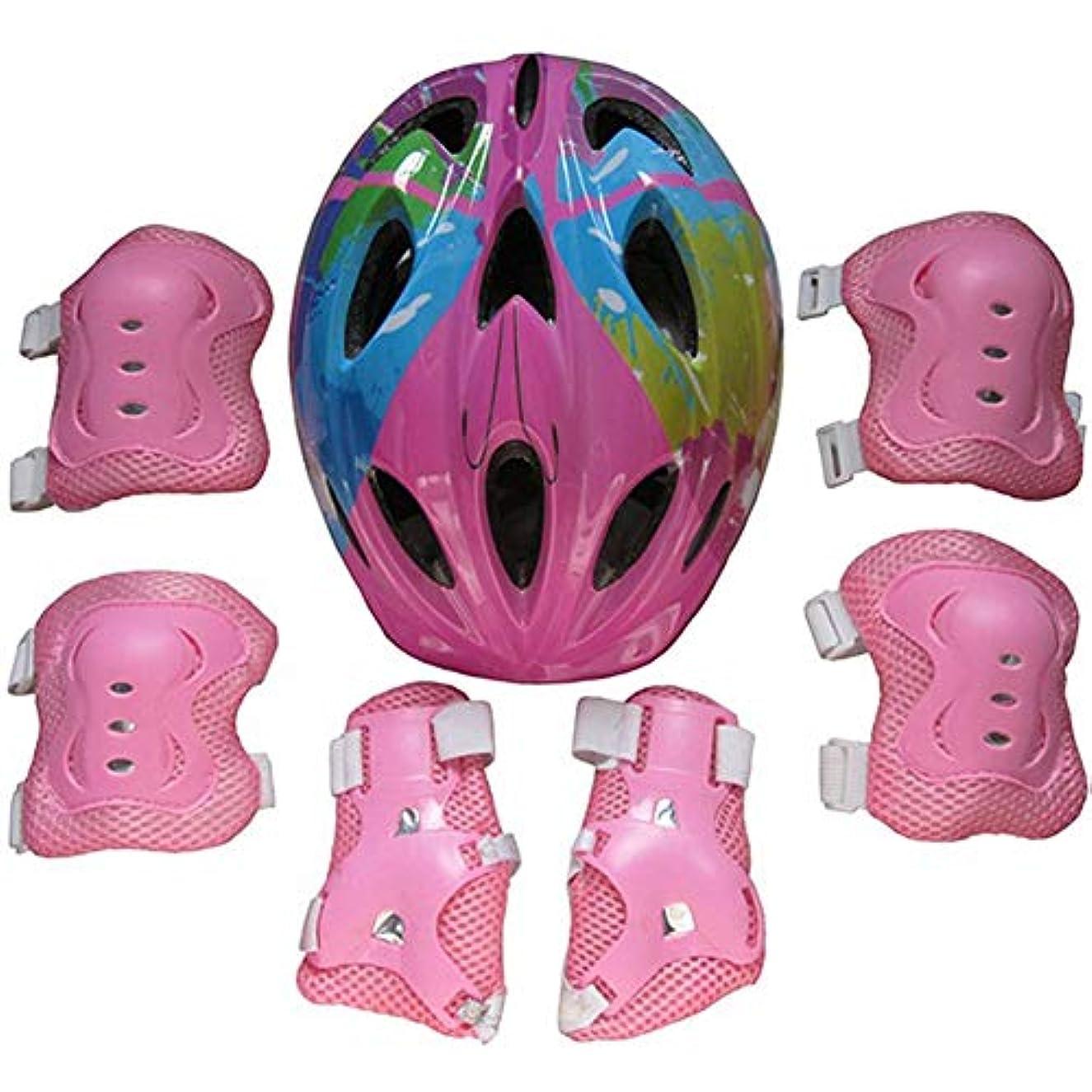 売る浸す生産的Jiluji ヘルメット こども用 キッズプロテクターセット 調節可能 軽量 高剛性 通気性 スケボー サイクリング 保護用 子供 自転車 プロテクター