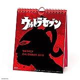 アートプリントジャパン 2019年 ウルトラセブン(週めくり) カレンダー vol.123 1000101063