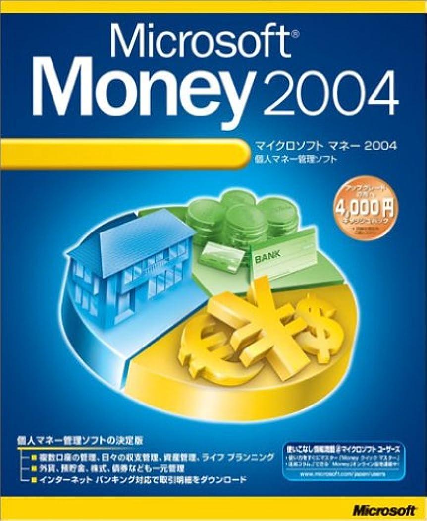 短命六ひらめきMoney 2004
