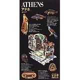 アテネ―ギリシア (「旅する21世紀」ブック―望遠郷)