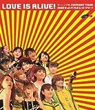 """モーニング娘。CONCERT TOUR 2002 春""""LOVE IS ALIVE!"""" at さいたまスーパーアリーナ"""