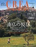 CREA Traveller (クレア・トラベラー) 2010年 07月号 [雑誌]
