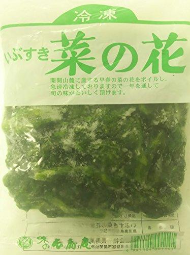 国産 冷凍 菜の花 1kg×10袋 業務用