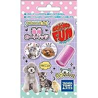 Sticker FUN ステッカーファン カートリッジ かわいい動物 VOL.1