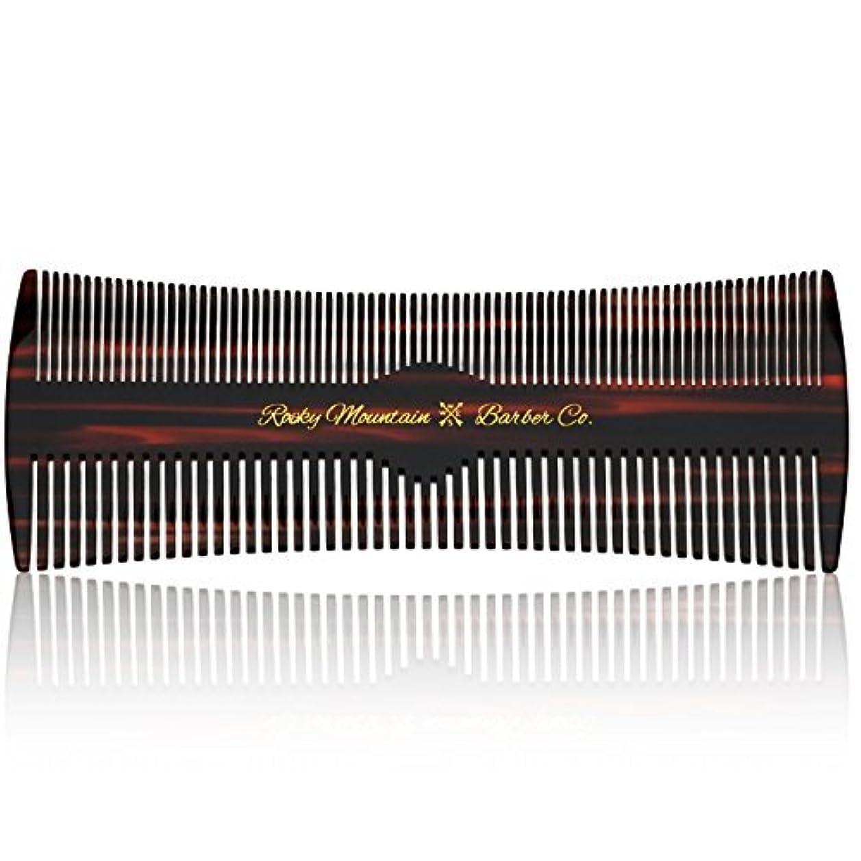 栄光一元化する抜粋Hair Comb - Fine and Medium Tooth Comb for Head Hair, Beard, Mustache - Warp Resistant, No Snag Design with Contour...