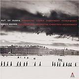 ロシアを離れて-魂の音楽-