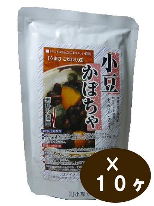 その間マナー哀コジマフーズ 小豆かぼちゃ<200g> 10ヶケース販売品