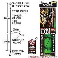 ささめ針 特選達人直伝 煙舞カレイ TKS324 14-5