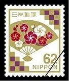 慶事(けいじ)用 62円切手 【10枚組】