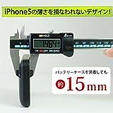 Hy+ iPhone5、iPhone5s用 バッテリーケース 充電器 2000mAh HY-IPJ1 延長イヤホンケーブル付き iTunes同期可能 (ブラック)