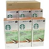 (箱)スターバックス「Starbucks(R)」 オリガミ パーソナルドリップコーヒー デイカフェハウスブレンド 1ケース 【1箱(9.8g×5袋)×6】