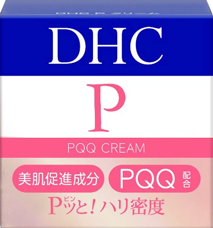 経験的今後不器用DHC Pクリーム (SS) 21g