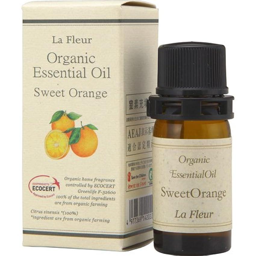 瞑想する転倒事業内容ラ?フルール オーガニックオイル スィートオレンジ 5.5ml