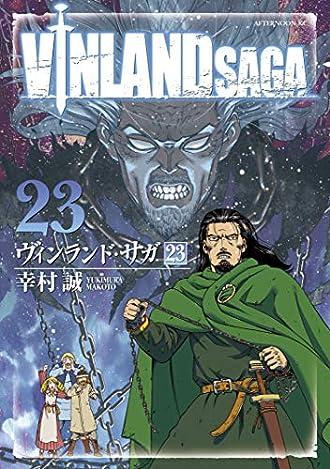 ヴィンランド・サガ(23) (アフタヌーンコミックス) Kindle版
