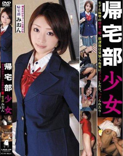 石川鈴華(AV女優)